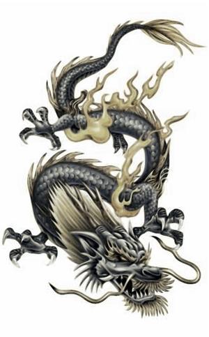 Blue Dragon (Internet).png