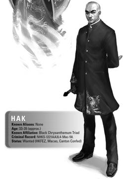 Hak, Black Chrysanthemum from Shadowrun Sourcebook, Ghost Cartels.png