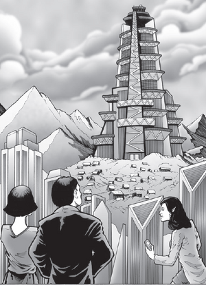 Wuxing Skytower from Shadowrun Sourcebook, Corporate Guide.png