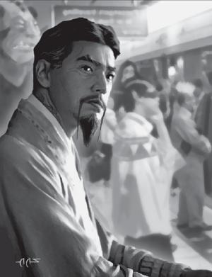 Lei Kung (Shadowrun Sourcebook, 10 Jackpointers).png
