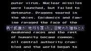 Shadowrun SNES Intro USA vs Japan