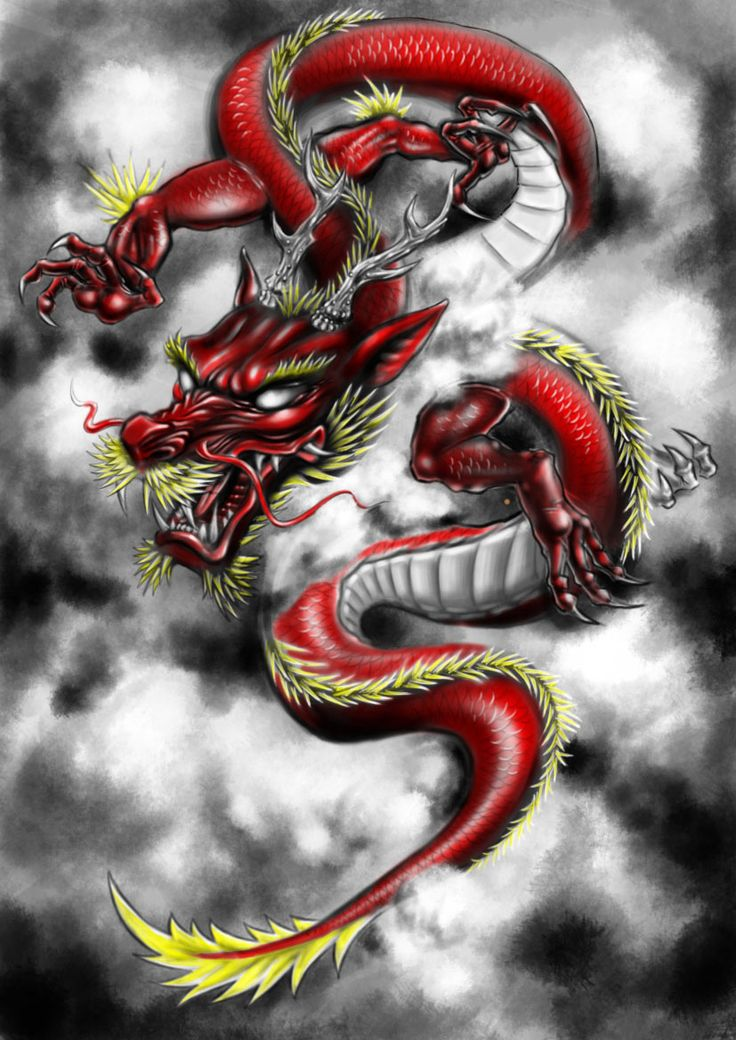 Red Dragon Association