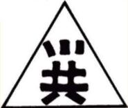 Triads 2 (Internet)