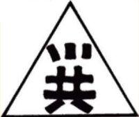 Triads 2 (Internet).jpg