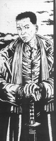 Yakuza, image II (Shadowrun Soucebook, Mob War).png