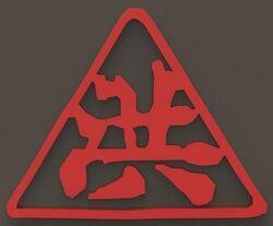 Triads 3 (Internet).jpg