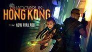Shadowrun Hong Kong Trailer!