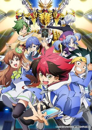 Shadowverse Anime Visual 2.jpg