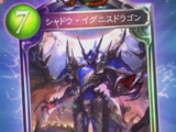 Shadow Ignis Dragon