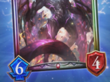 Doomlord of the Abyss