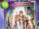 Legendary Sword Commander