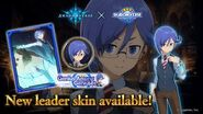 Shadowverse x Champion's Battle Leader Kai