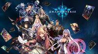 Shadowverse - Launch Trailer
