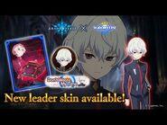 Shadowverse x Champion's Battle Leader Luca