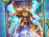 Ultimate Legendary Dragon