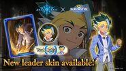 Shadowverse x Champion's Battle Leader Kazuki