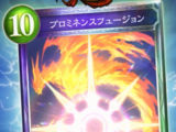 Prominence Fusion