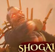Shogai