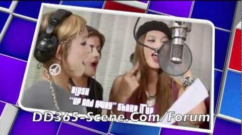 Shake_It_Up,_Up_&_Away_-_Promo_(HD)