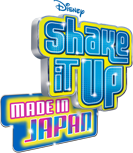 Madeinjapanpng.png