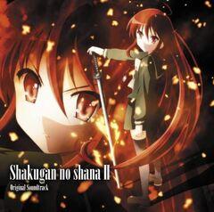 Shakugan no shana ii soundtrack-8932.jpg