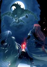 ES Manga Preliminary 2