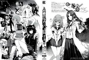 ES Manga Vol 03 Book cover