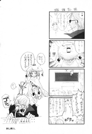Manga Hecate-tan 4.png
