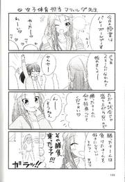Manga Vol 8 Omake 1.png