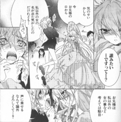 Manga Vol 7 prologue Tiriel choke