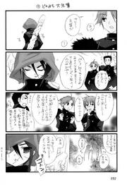 Manga Vol 2 Shana-tan 7.png