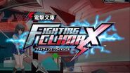 PS3 PS Vita版『電撃文庫 FIGHTING CLIMAX』プロモーションビデオ