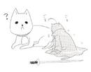 Manga Ch 49 Omake