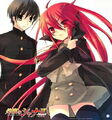 Shana-and-yuji-anime-9445039-500-537