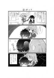 Manga Vol 4 Shana-tan 4.png