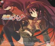 Hishoku no Sora CD back cover