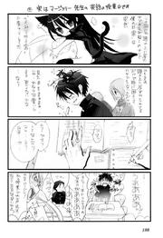 Manga Vol 2 Shana-tan 3.png
