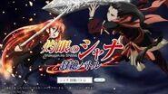 ソーシャルゲーム『灼眼のシャナ~封絶バトル』第1弾PV shana mobage モバゲー