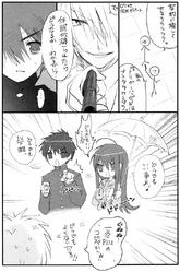 Manga Ch 16 Omake