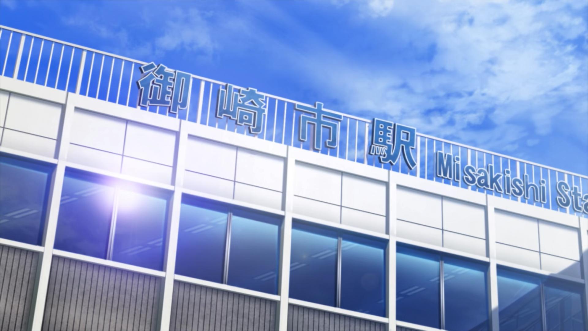 Misaki City Station