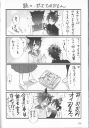 Manga Vol 6 Shana-tan 3.png