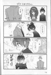 Manga Vol 6 Shana-tan 1.png