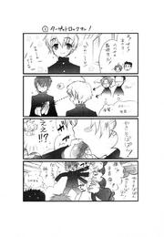 Manga Vol 4 Shana-tan 1.png