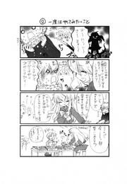 Manga Vol 4 Shana-tan 2.png