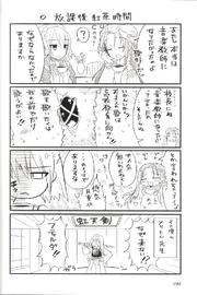 Manga Vol 8 Omake 3.png