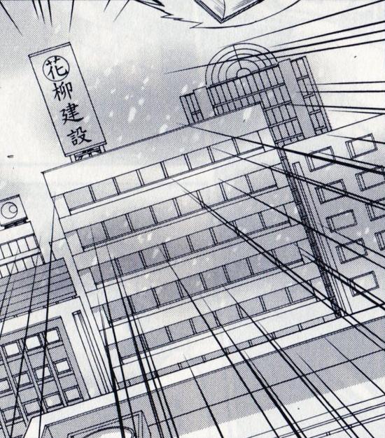 Hanayagi Construction
