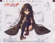 Aka no Seijaku CD back cover