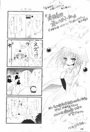 Manga Hecate-tan 1.png