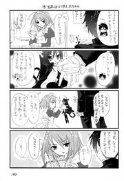 Manga Vol 2 Shana-tan 4.png