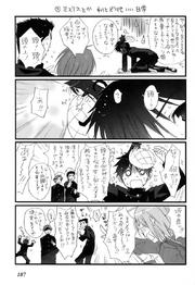 Manga Vol 2 Shana-tan 2.png